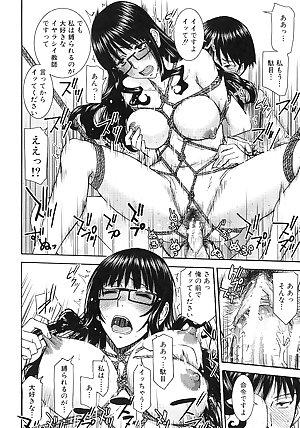 manga 20