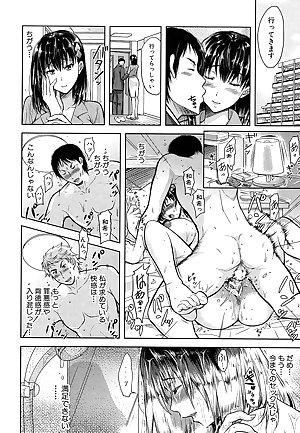 manga 30