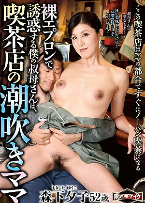 Japan AV DVD