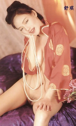 Shu qi - red