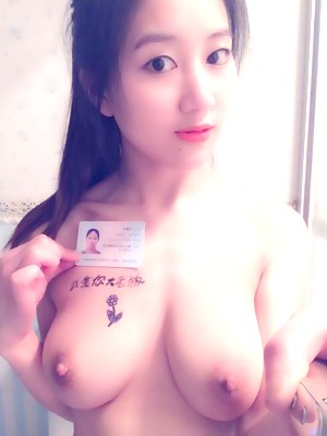 Young Chinese Chicks Holding ID
