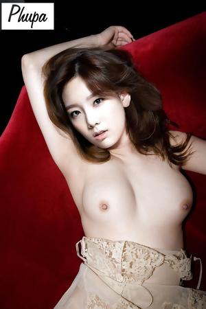 Fake Taeyeon