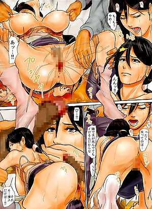 Oyako no Ori - Start of a hell