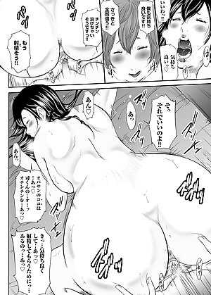 JPN manga 195