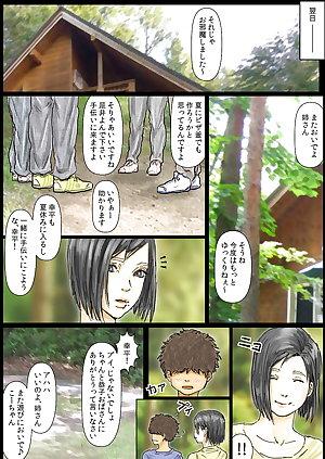 manga 224