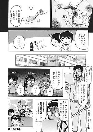 manga 41